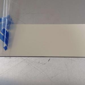 Blanc Perlé 1,5 mm RAL 1013